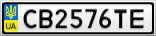 Номерной знак - CB2576TE