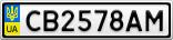 Номерной знак - CB2578AM
