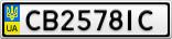 Номерной знак - CB2578IC