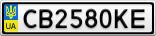 Номерной знак - CB2580KE