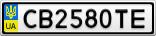 Номерной знак - CB2580TE