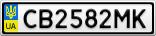 Номерной знак - CB2582MK