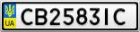 Номерной знак - CB2583IC