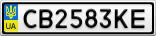 Номерной знак - CB2583KE