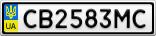Номерной знак - CB2583MC