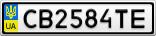 Номерной знак - CB2584TE