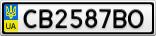 Номерной знак - CB2587BO