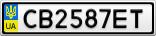 Номерной знак - CB2587ET