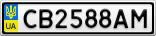 Номерной знак - CB2588AM