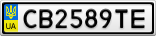 Номерной знак - CB2589TE