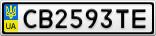 Номерной знак - CB2593TE