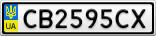 Номерной знак - CB2595CX