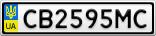 Номерной знак - CB2595MC