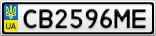 Номерной знак - CB2596ME