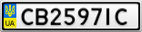 Номерной знак - CB2597IC
