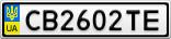 Номерной знак - CB2602TE