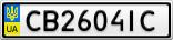 Номерной знак - CB2604IC