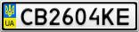 Номерной знак - CB2604KE