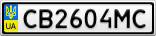 Номерной знак - CB2604MC