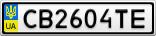 Номерной знак - CB2604TE