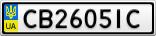 Номерной знак - CB2605IC