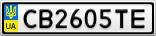Номерной знак - CB2605TE