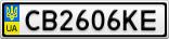 Номерной знак - CB2606KE