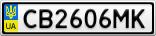 Номерной знак - CB2606MK