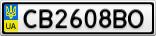 Номерной знак - CB2608BO