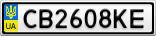 Номерной знак - CB2608KE
