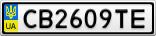 Номерной знак - CB2609TE