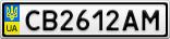 Номерной знак - CB2612AM