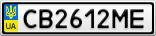 Номерной знак - CB2612ME