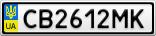 Номерной знак - CB2612MK