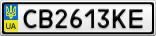 Номерной знак - CB2613KE