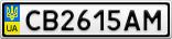 Номерной знак - CB2615AM