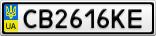 Номерной знак - CB2616KE