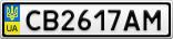 Номерной знак - CB2617AM