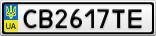 Номерной знак - CB2617TE
