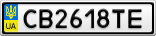 Номерной знак - CB2618TE