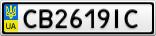Номерной знак - CB2619IC