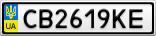 Номерной знак - CB2619KE