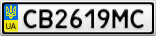 Номерной знак - CB2619MC