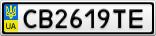 Номерной знак - CB2619TE