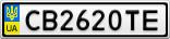 Номерной знак - CB2620TE