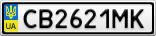 Номерной знак - CB2621MK