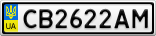 Номерной знак - CB2622AM