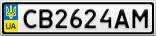 Номерной знак - CB2624AM