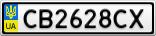 Номерной знак - CB2628CX