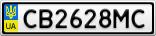 Номерной знак - CB2628MC